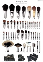 Stunning Make Up Brush Set