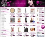 Check these Online Make Up